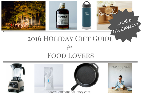 2016 Holiday Gift Guide {and a Giveaway!}